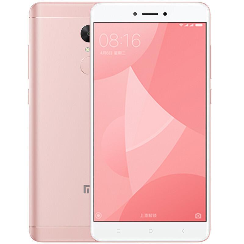 【现货!领券减4G+64GG送手环】Xiaomi/小米 红米Note 4X 32G红米4x手机5色官方64G智能手机 5.5寸超长note4X